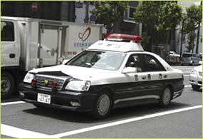 まずは警察へ交通事故の届出のイメージ